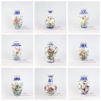 RZNW04-12-景德镇陶瓷 仿清手绘釉上青花斗彩粉彩花鸟山水花瓶