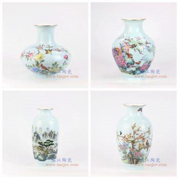 RZNW13-17-18-19-景德镇陶瓷 青釉粉彩 花鸟小花瓶