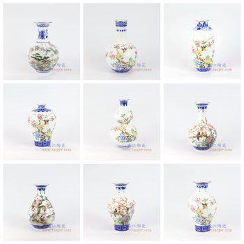 RZNW14-25-景德镇陶瓷 仿清手绘釉上青花斗彩粉彩花鸟山水花瓶
