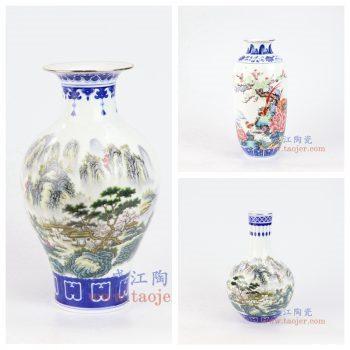 RZNW26-28-景德镇陶瓷 仿清手绘釉上青花斗彩粉彩花鸟山水花瓶