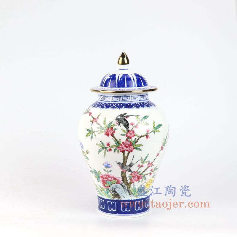 盛江陶瓷 仿清手绘釉上青花斗彩粉彩花鸟山水将军罐