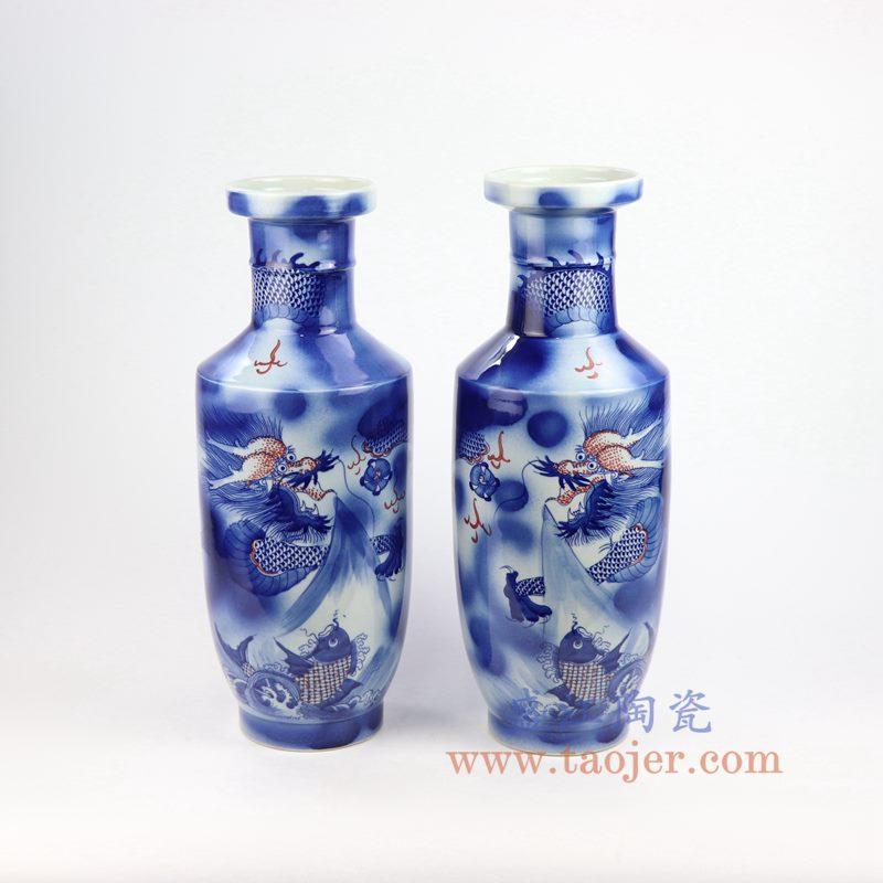 盛江陶瓷 清康熙年制青花釉里红水龙纹棒槌瓶 家居仿古瓷器摆件 古玩收藏
