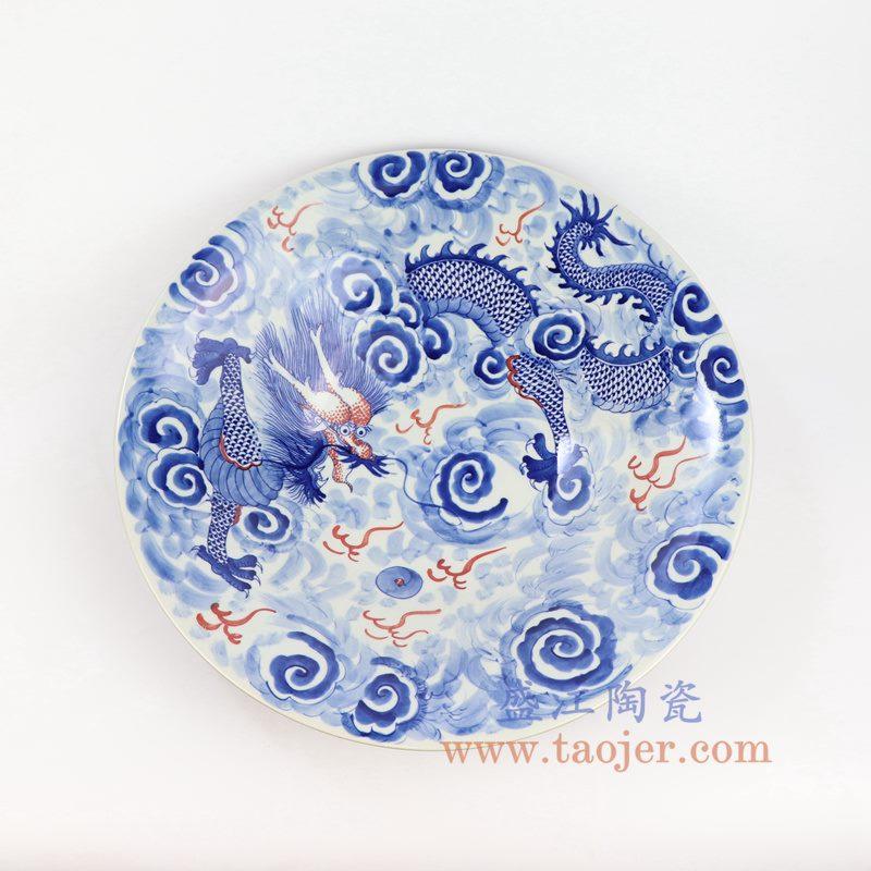 盛江陶瓷 青花釉里红赏盘瓷盘 挂盘 盘子摆件