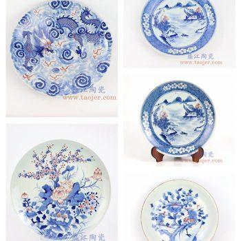 RZNX02-05 景德镇陶瓷 青花釉里红瓷盘 赏盘瓷盘 挂盘  盘子摆件