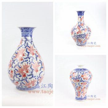 RYCI59 景德镇陶瓷 仿古手绘青花釉里红 鱼纹图 花插花瓶