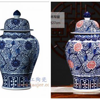 RZFQ26-A 景德镇陶瓷 仿古手绘青花釉里红缠枝将军罐