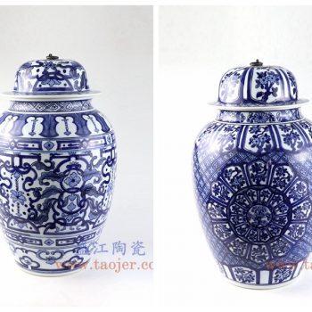 RZFQ28-29 景德镇陶瓷 仿古手绘青花铜勾带盖陶瓷罐 储物罐