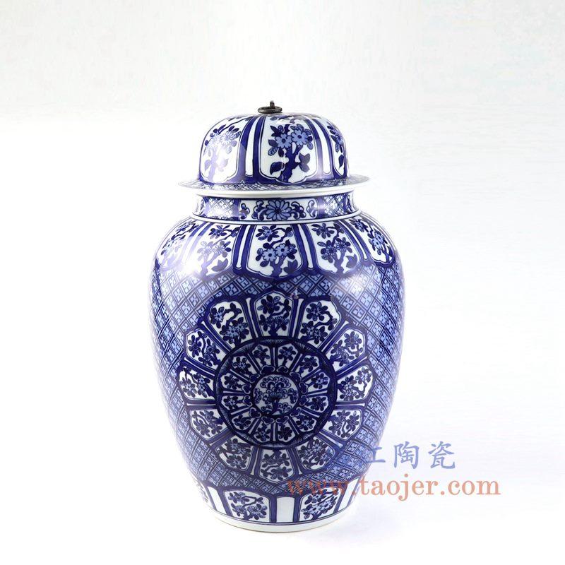 盛江陶瓷 仿古手绘青花铜勾带盖陶瓷罐 储物罐