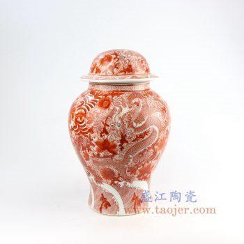 DS-RZIS12-景德镇陶瓷 纯手工手绘矾红龙纹陶瓷将军罐