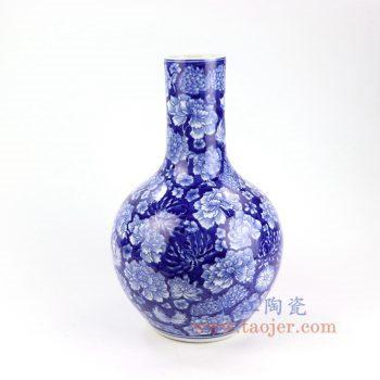RYCI57-B 景德镇陶瓷 纯手工 蓝底 青花 天球瓶