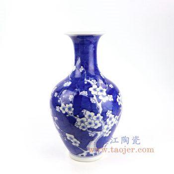RYCI58-A 景德镇陶瓷 仿古手绘蓝底青花冰梅花插花瓶