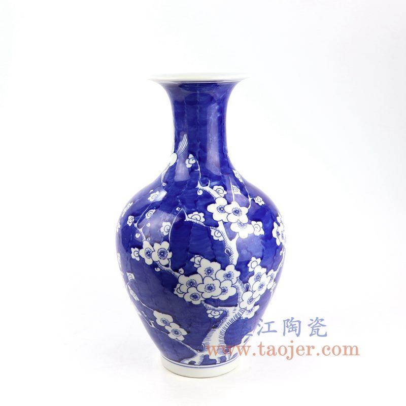 盛江陶瓷 仿古手绘蓝底青花冰梅花插花瓶