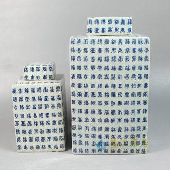 RYYN01-景德镇陶瓷 纯手工手绘青花百福四方茶叶罐