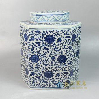 RYYN02-景德镇陶瓷 纯手工手绘青花缠枝六方茶叶罐