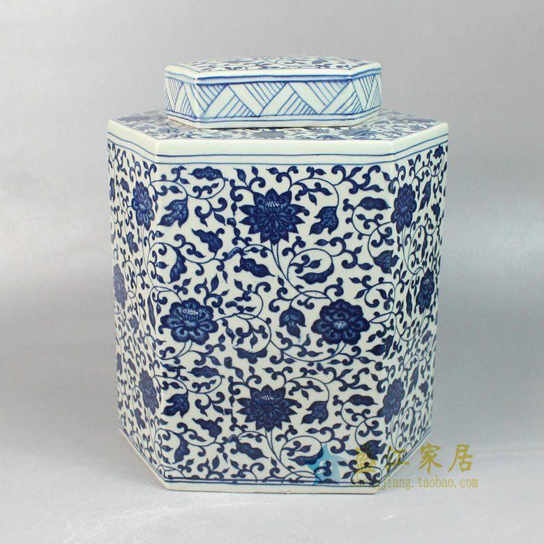 盛江陶瓷 纯手工手绘青花缠枝六方茶叶罐