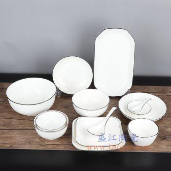 RZOB1-13 景德镇陶瓷 纯白黑边线条 餐具