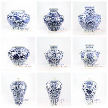 RZNI08-16 景德镇陶瓷 仿古 元青花陶瓷罐系列