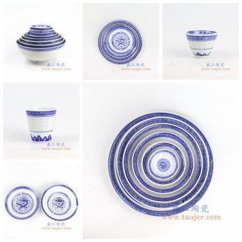 RZKG1-6 景德镇陶瓷 青花玲珑餐具系列