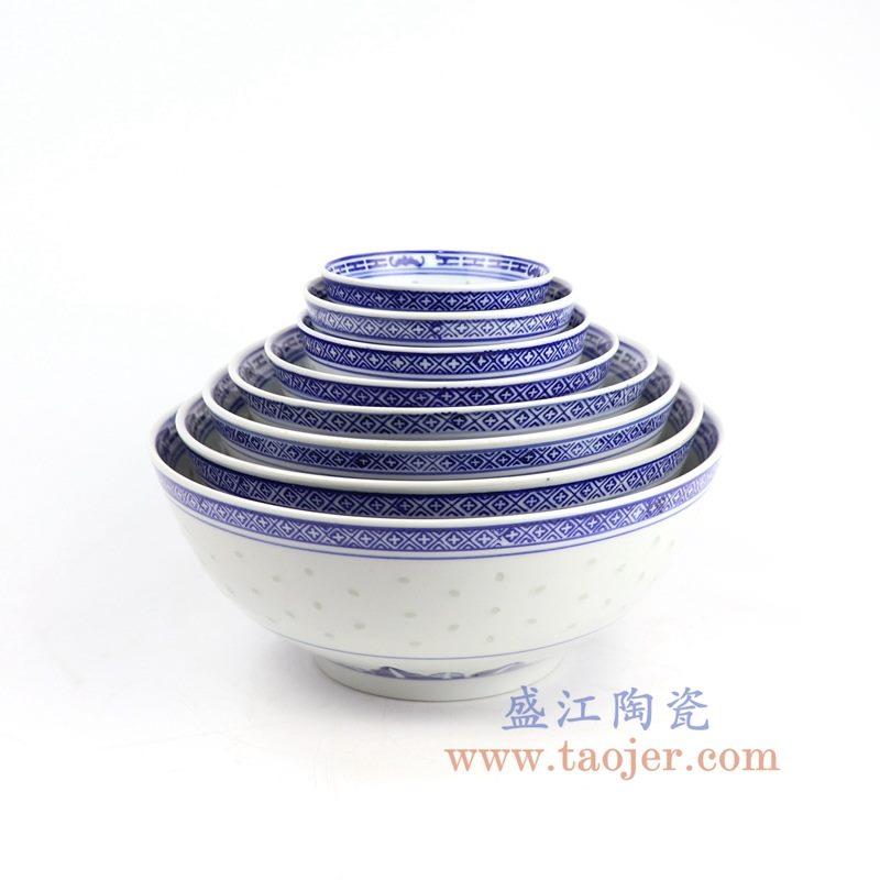 盛江陶瓷 青花玲珑餐具系列