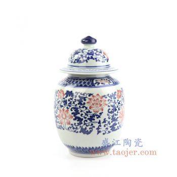 RZBV06-景德镇陶瓷 纯手工 青花釉里红缠枝莲带盖陶瓷罐 茶叶罐 储物罐
