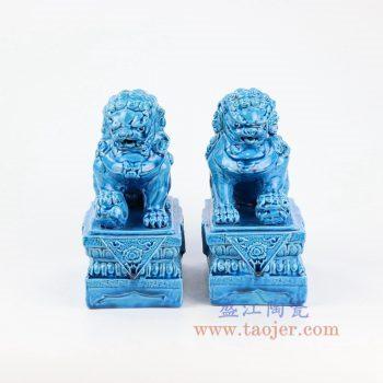 RYJZ18-景德镇陶瓷 高温颜色釉 蓝色狮子狗 雕塑摆件品