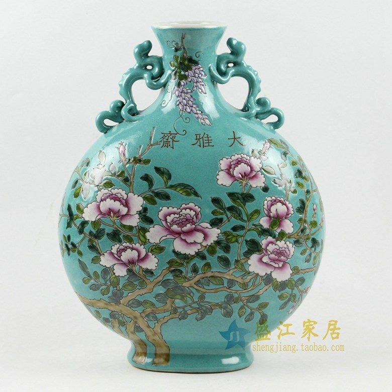 盛江陶瓷 仿古手绘粉彩花鸟大雅斋瓷双耳扁瓶