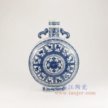 RYUU16-C 景德镇陶瓷 仿古青花缠枝十二生肖双耳抱月瓶