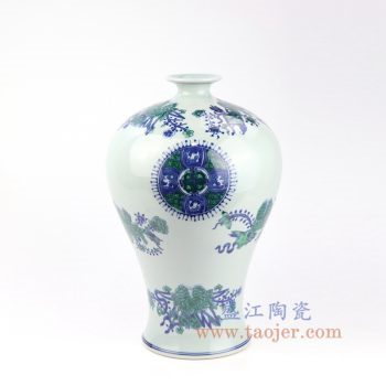 RZOE02 景德镇陶瓷 仿古手绘花卉纹梅瓶
