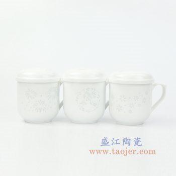 RZOJ01-景德镇陶瓷 玲珑镂空过滤带盖手柄办公会议茶杯子