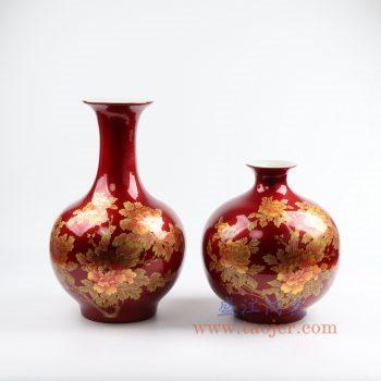 彭 模板, RZOK01 景德镇陶瓷 金沙红水晶釉花开富贵牡丹花石榴瓶赏瓶花插花瓶中式装饰品