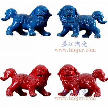 RYPU50-A-B 景德镇陶瓷 高温瓷低温颜色釉 仿古纯手工祭兰色 红色 雕刻对狮 狮子狗摆件