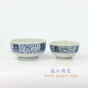 RZIQ14-15 景德镇陶瓷 仿古青花缠枝莲双喜碗 大小号