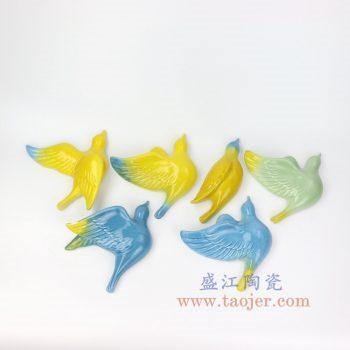 RZOS02-景德镇陶瓷 纯手工 高温瓷低温颜色釉 燕子 雕塑墙饰壁饰 组合