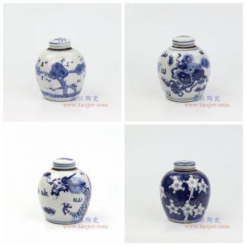 RZKT10-景德镇陶瓷 仿古 手工手绘 青花 陶瓷罐 盖罐 储物罐