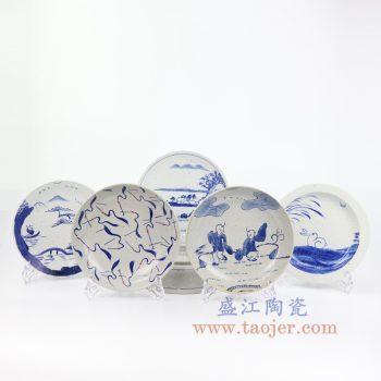 RZOQ01-景德镇陶瓷 仿古手绘青花瓷盘 摆盘 挂盘 赏盘