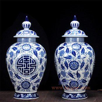 RYPU51-景德镇陶瓷 手绘青花喜字将军罐 盖罐 储物罐