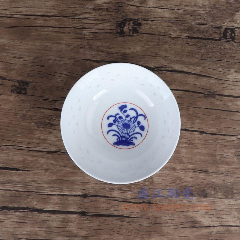 盛江陶瓷 青花釉里红玲珑碗