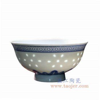 RYYY42-A-B  4.8寸景德镇陶瓷 青花龙纹缠枝 红彩玲珑高脚碗
