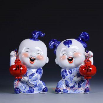 RZGB17-景德镇陶瓷 手工雕塑青花瓷娃娃 童子童趣 福到财到 中式婚庆可爱小摆件 男娃女娃一对