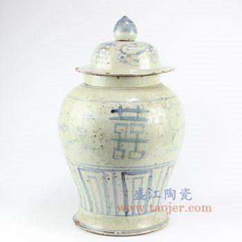 RZNA01 景德镇陶瓷 仿古  明朝 手绘青花 写意 喜字将军罐 储物罐