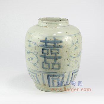 RZNA11-景德镇陶瓷 仿古 明朝写意手绘 青花 喜字罐