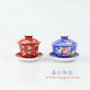 RZOU03 景德镇陶瓷 手绘粉彩扒花红地梅花纹三才盖碗 古玩古董古瓷器老货收藏