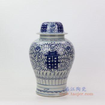 DS-RYWD22 景德镇陶瓷 手绘青花喜字缠枝纹将军罐灯具台灯灯饰
