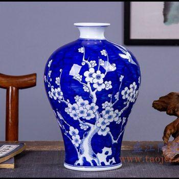 RYUG02-H 景德镇陶瓷 手绘喜上眉梢梅瓶