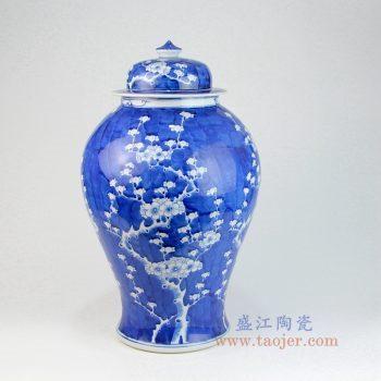 RYLU159 景德镇陶瓷 手绘冰梅将军罐青花瓷摆件