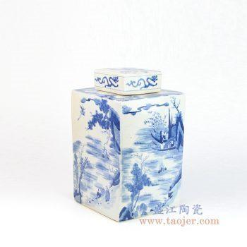 RYQQ10-C 景德镇陶瓷 青花人物山水四方茶叶罐