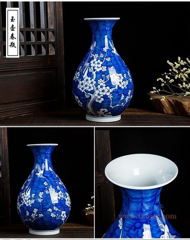 RYUG02-A 盛江陶瓷 青花冰梅手绘喜上眉梢玉壶春瓶