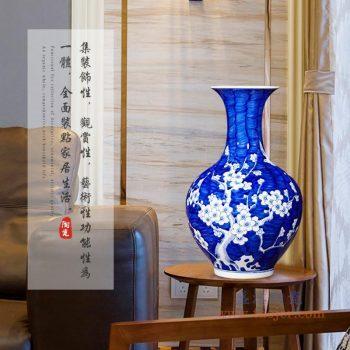 RYUG02-B 景德镇陶瓷  青花冰梅手绘喜上眉梢赏瓶