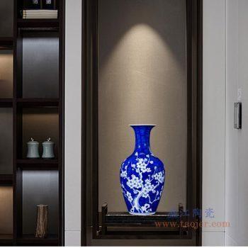 RYUG02-C 景德镇陶瓷 陶瓷手绘喜上眉梢美人尖瓷瓶