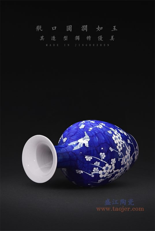RYUG02-C 盛江陶瓷 陶瓷手绘喜上眉梢美人尖瓷瓶